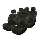 Stoelhoesset 9-delig 'Charcoal' airbag Carpoint 0310213