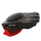 Ventilator met verwarming 150W Carpoint 0510084