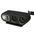 2-weg stekkerdoos met USB en licht Carpoint 0523434