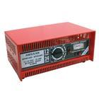 Absaar acculader 30A 12/24V Absaar 0635711