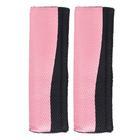 Gordelbeschermerset zwart/roze Carpoint 1410014