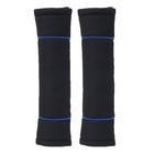 Gordelbeschermhoesset 'Classic' zwart/blauw Carpoint 1421510