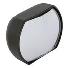 Dodehoekspiegel 'Large' voor bestel- en vrachtwagen Carpoint 2414052