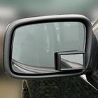 Dodehoekspiegel 48x29mm rechthoek Carpoint 2423259