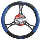 Stuurhoes Dragon blauw Carpoint 2510051