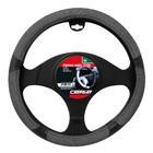 Stuurhoes Silverstone grijs/zwart Carpoint 2510086