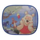 Disney Disney Winnie the Pooh Zonnescherm 'Free day' 13005