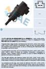 Fae Koppelingbedieningsschakelaar (motor) / Remlichtschakelaar 24847