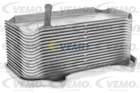 Vemo Oliekoeler motorolie V45-60-0003
