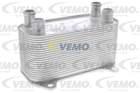 Vemo Oliekoeler motorolie V48-60-0027
