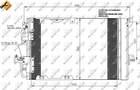 Airco condensor Nrf 35416