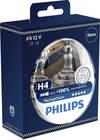 Gloeilamp grootlicht / Gloeilamp koplamp / Gloeilamp mistlicht Philips 12342rvs2
