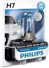Gloeilamp bochtcorrectieschijnwerper / Gloeilamp daglicht / Gloeilamp grootlicht / Gloeilamp koplamp / Gloeilamp mistlicht Philips 12972whvb1